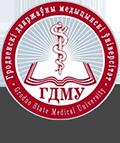 Гродненский государственный медицинский университет